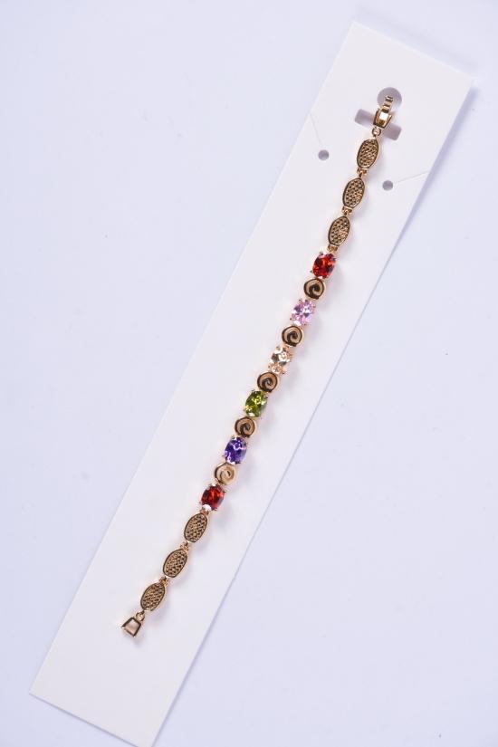 Браслет женский Fashion Jewelry (15см.) арт.9140021