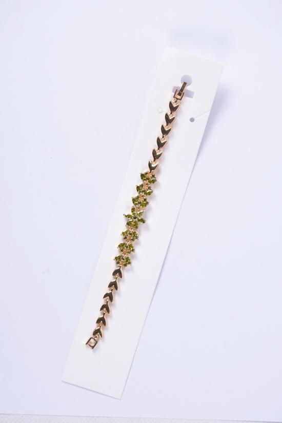 Браслет женский под золото Fashion Jewelry 17 см арт.9200026-2