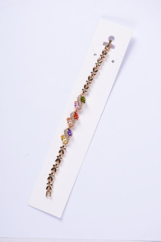 Браслет женский под золото Fashion Jewelry 17 см арт.005500-1