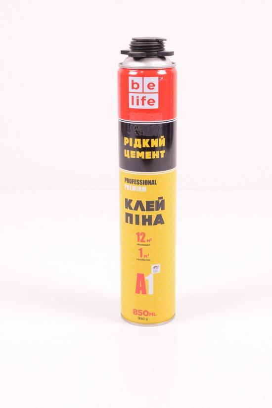 Клей-пена BeLife (жидкий цемент) 850мл. арт.850