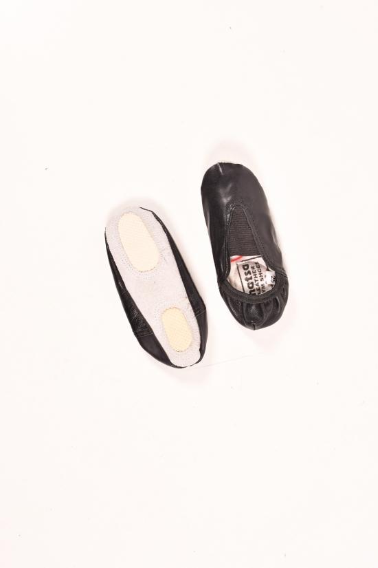 Чешки черные Matsa 25 арт.MA-0057-25