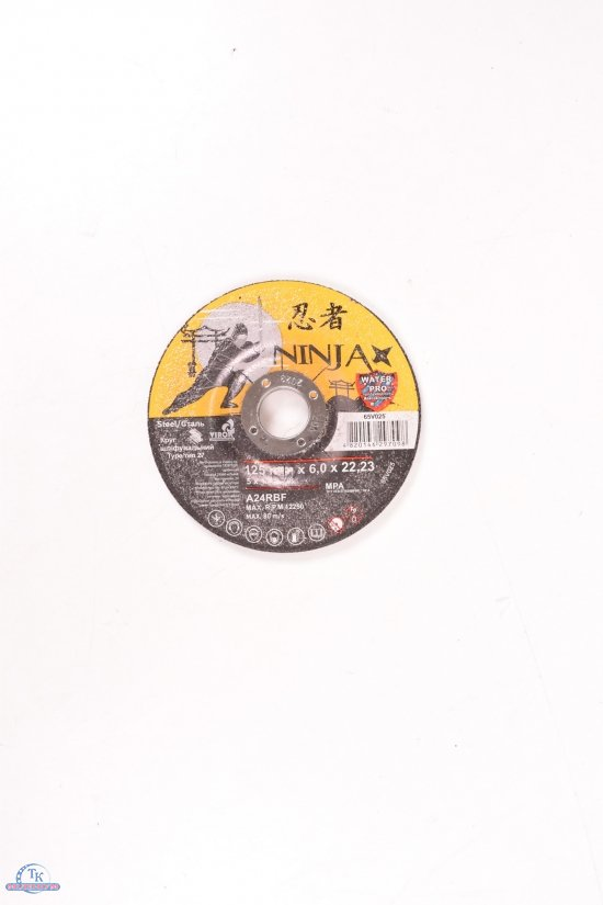 Диск шлифовочный по металлу Virok 125/6.0/22.23 арт.65V025