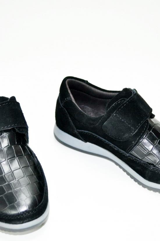 Туфли для мальчика из натуральной замши с ортопедической стелькой Garstuk Размер в наличии : 27 арт.L-6920
