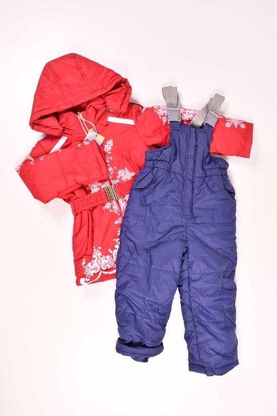Куртка с комбинезоном для девочки болоньевая демисезонная (цв.красный) рост 80-104 Роста в наличии : 92,98,104 арт.N-20,