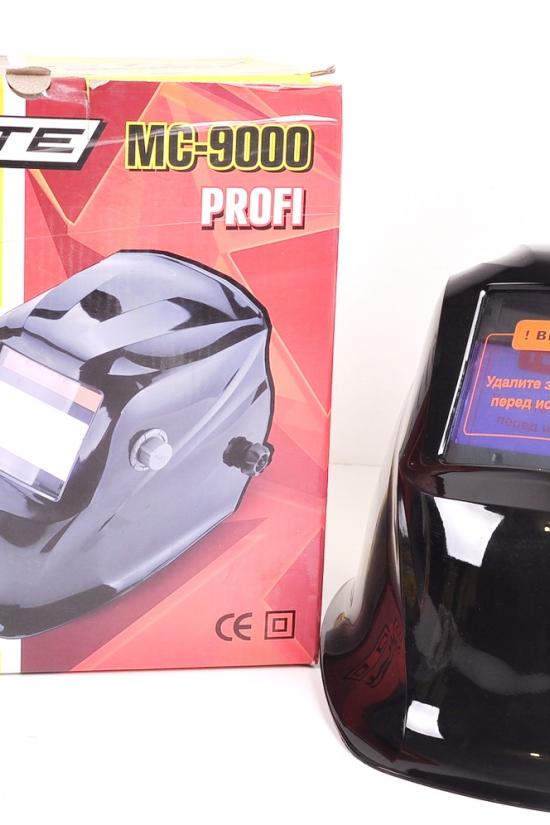 Маска сварочная хамелеон FORTE арт.MC-9000