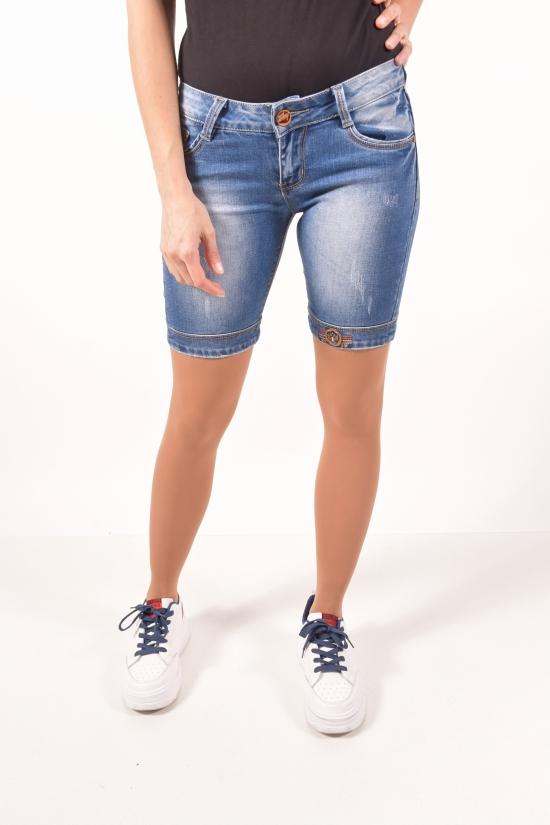Шорты женские джинсовые стрейчевые WOKA LESI Размеры в наличии : 25,26 арт.W1111