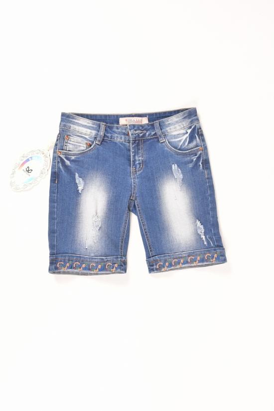 Шорты женские джинсовые стрейчевые WOKA LESI Размеры в наличии : 25,27 арт.W1108