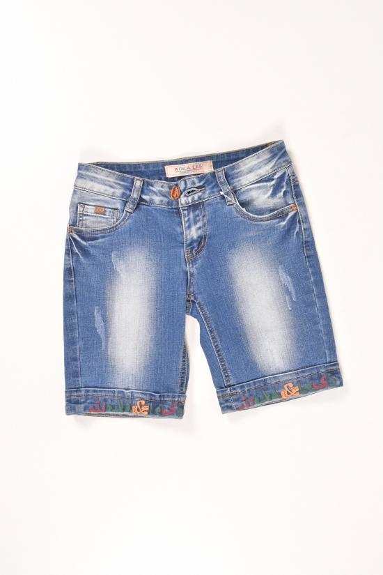 Шорты женские джинсовые стрейчевые WOKA LESI Размеры в наличии : 25,26 арт.W1110