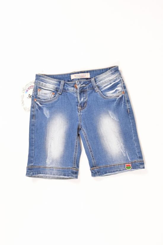 Шорты женские джинсовые стрейчевые WOKA LESI Размер в наличии : 25 арт.W1109
