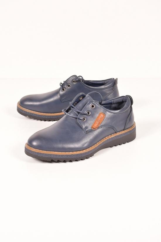 Туфли для мальчика PALIAMENT Размеры в наличии : 31,32,33,34,35,36 арт.C6627-1