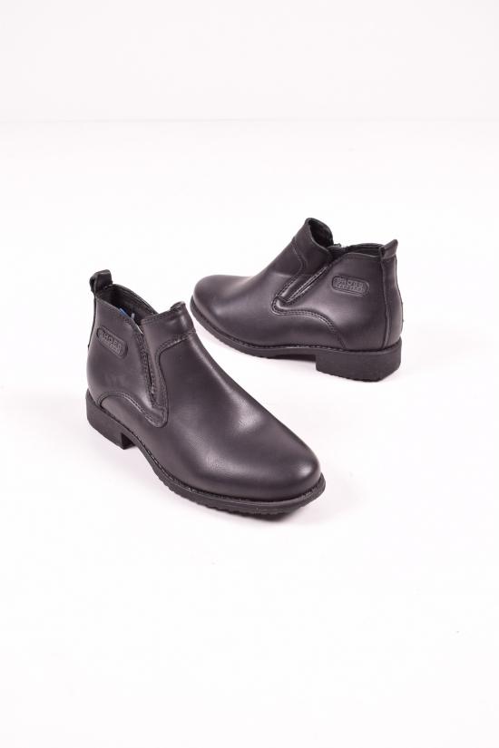 Ботинки для мальчика демисезонные KIMBO-O Размеры в наличии : 26,27,28,29 арт.C89-12