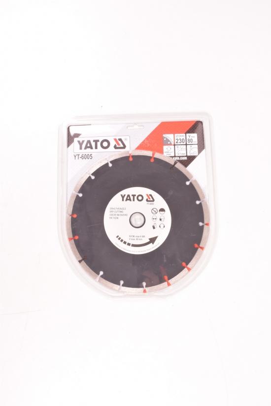 """Диск алмазный отрезной YATO """"SEGMENT"""" 230/2,7/8/22,2 мм арт.YT-6005"""