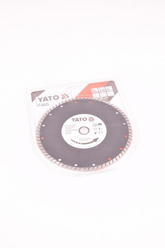 """Диск алмазный отрезной YATO """"TURBO"""" 230/3,1/8/22,2 мм арт.YT-6025"""