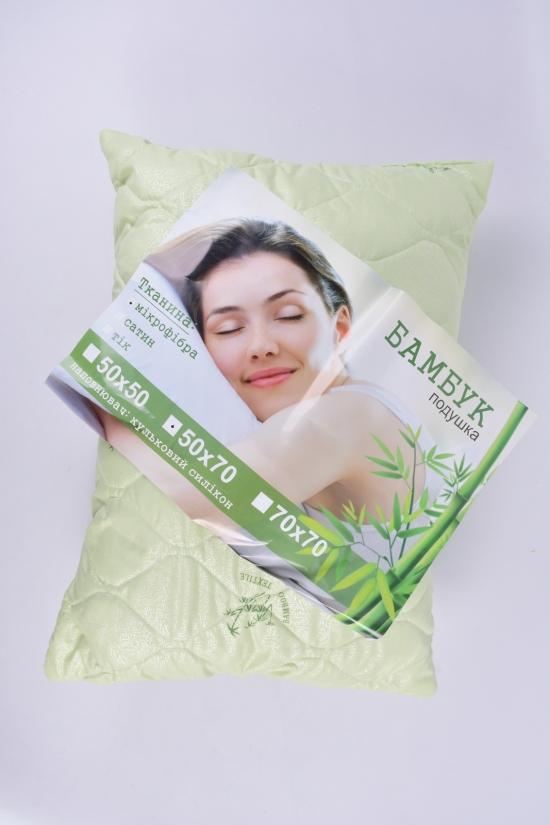 """Подушка """"Бамбук"""" размер 50*70 см наполнитель шариковый силикон, ткань микрофибра арт.Стеганая"""