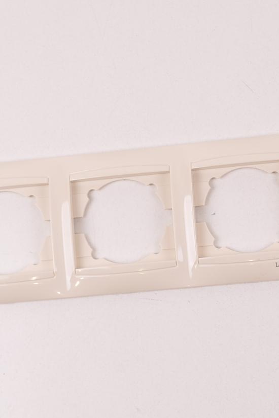 Рамка 3-постовая горизонтальная (цв.кремовый)Lemanso арт.LMR1112