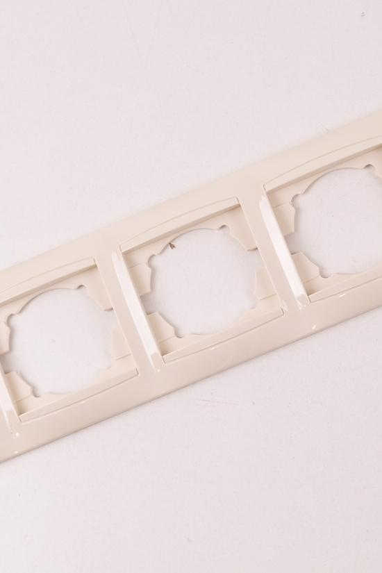 Рамка 5-постовая горизонтальная (цв.кремовый)Lemanso арт.LMR1131