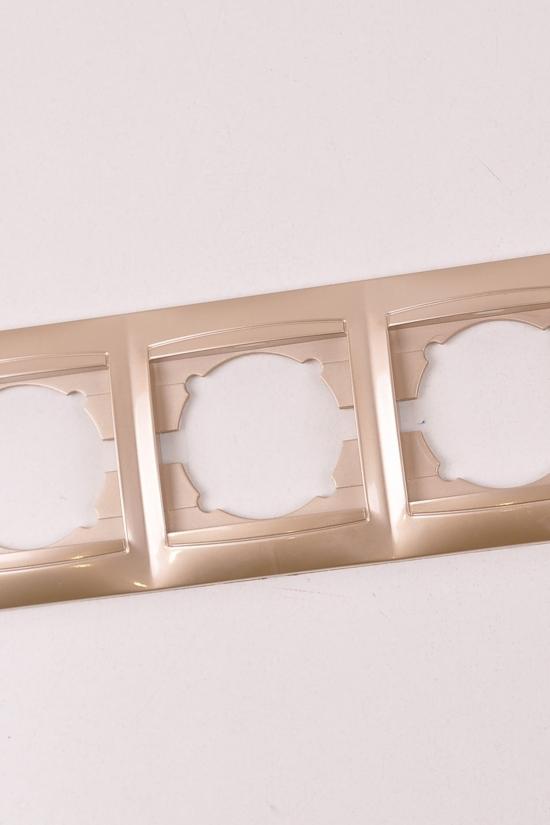 Рамка 3-постовая горизонтальная (цв.золотой)Lemanso арт.LMR1212