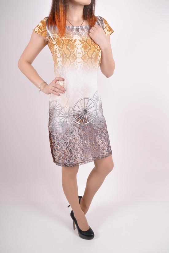 Платье женское H&I Размеры в наличии : 42,44 арт.5522