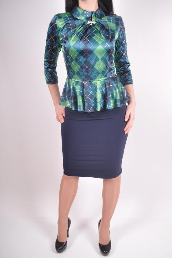 Костюм женский Arizona Размеры в наличии : 42,44 арт.S35-5421