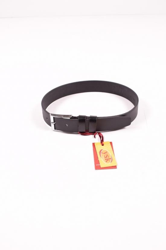 Ремень для мальчика кожаный 30 мм.(цв.черный) YSK арт.920051