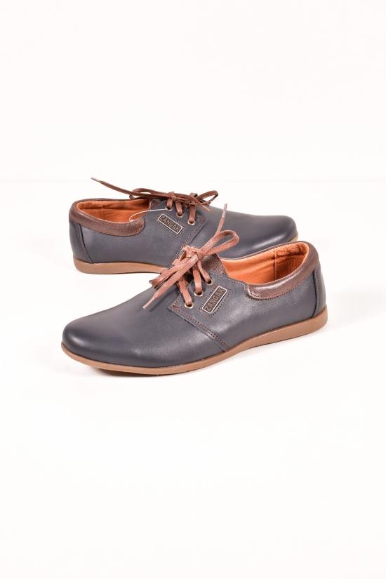 Туфли для мальчика из натуральной кожи Zangak Размеры в наличии : 35,36 арт.26C