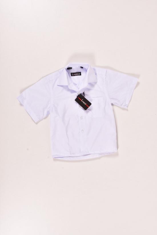 Шведка для мальчика Lagard (рост 86-122) (Cotton 65%,Polyester 35%) Размер ворота в наличии : 25, 26, 27 арт.B-SKY0658K