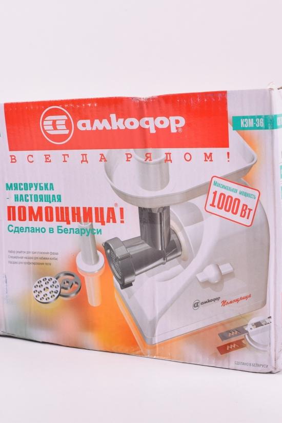 Электромясорубка Амкодор-помощница мощность 1000Вт арт.КЭМ-36/220-4-26