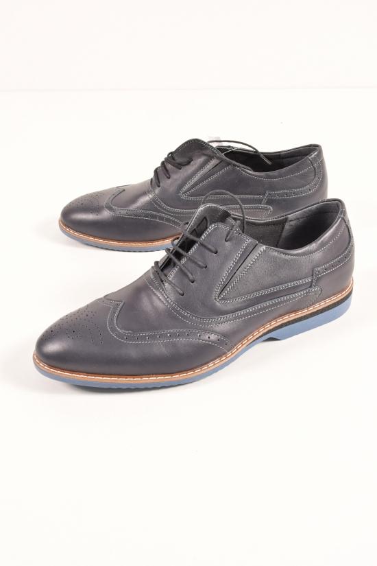 Туфли мужские из натуральной кожи (цв.темно-синий ) L-style Размеры в наличии : 40,44,45 арт.669