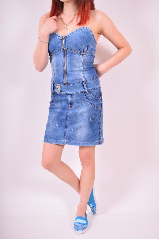 Сарафан женский джинсовый стрейчевый M.S Jeans (Cotton 75%,Lycra 5%,Polyester 20%) Размеры в наличии : 38, 40, 42, 44, 46 арт.7027