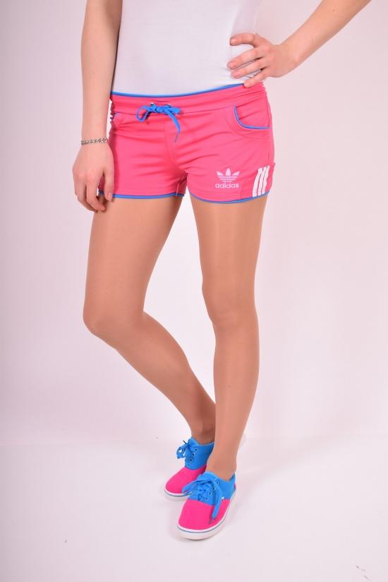 Шорты женские эластиковые (цв.розовый/голубой)Adidas Размеры в наличии : 38,40,42,44,46 арт.01
