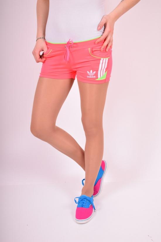 Шорты женские эластиковые (цв.розовый/салатовый) Adidas Размеры в наличии : 38,40,42,44,46 арт.03