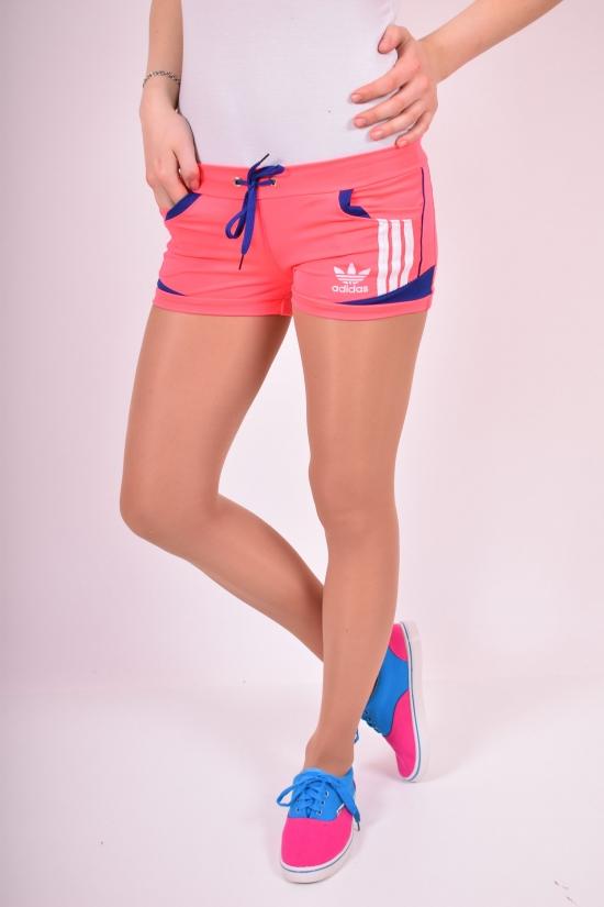 Шорты женские эластиковые (цв.розовый) Adidas Размеры в наличии : 38,40,42,44,46 арт.09