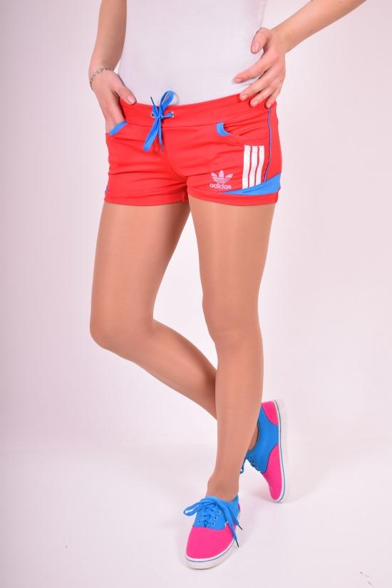 Шорты женские эластиковые (цв.красный) Adidas Размеры в наличии : 38,40,42,44,46 арт.09