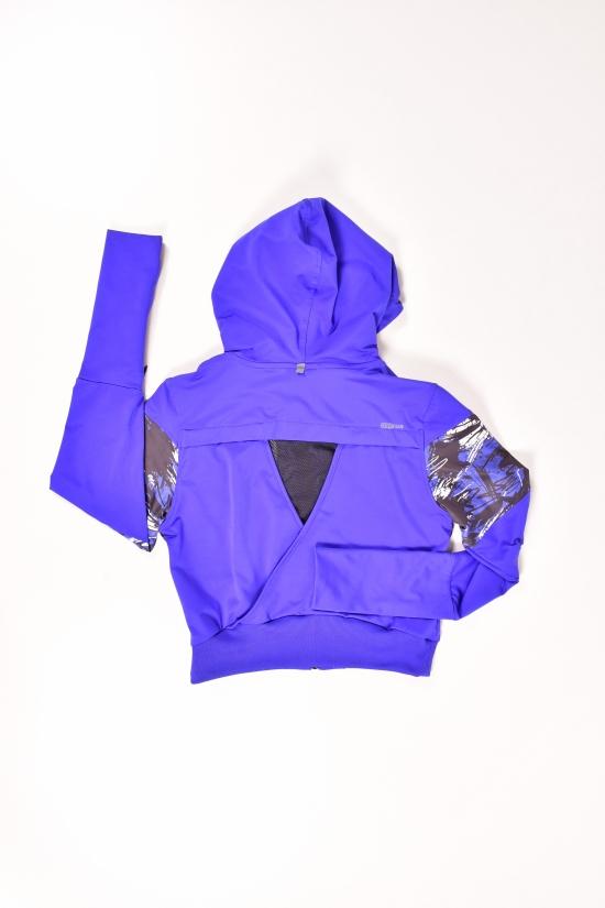 Кофта укороченная женская спортивная трикотажная (цв.синий) MARATON (Lycra 17%,Polyester 83%) Размер в наличии : 48 арт.MWS1714389TRT001