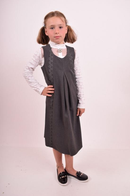 Сарафан школьный для девочки (цв.серый)  BROWS KIDS (Lycra 5%,Polyester 70%,Viscose 25%) Роста в наличии : 128,164 арт.34674