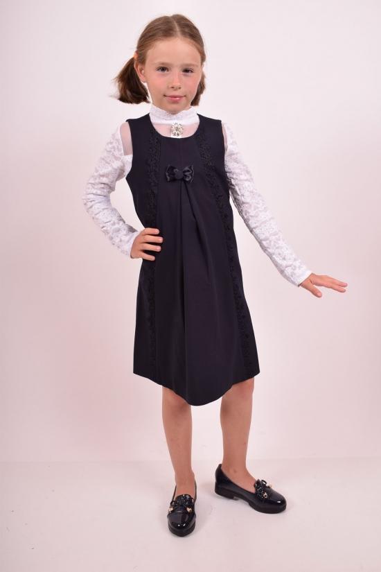 Сарафан школьный для девочки (цв.т/синий)  BROWS KIDS (Lycra 5%,Polyester 70%,Viscose 25%) Роста в наличии : 122,128 арт.34676