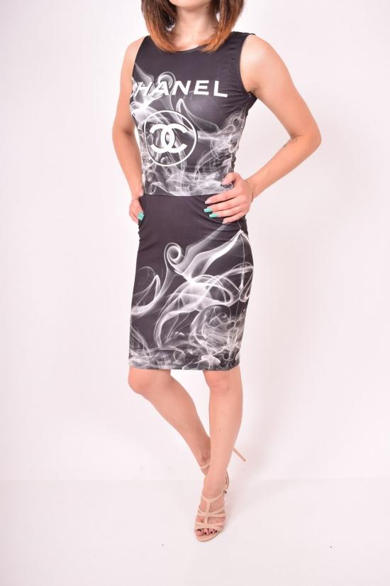 Костюм женский стрейчевый Chanel Размеры в наличии : 42,44,46,48 арт.Chanel
