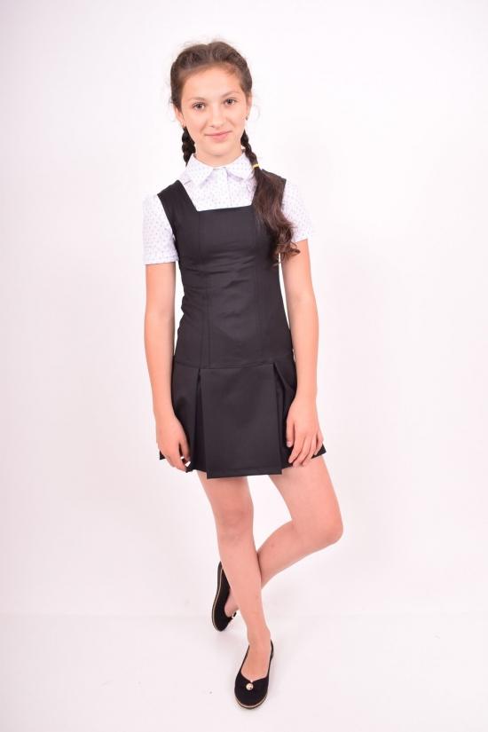 Сарафан школьный для девочки(цв.черный) SARЯE Рост в наличии : 176 арт.567