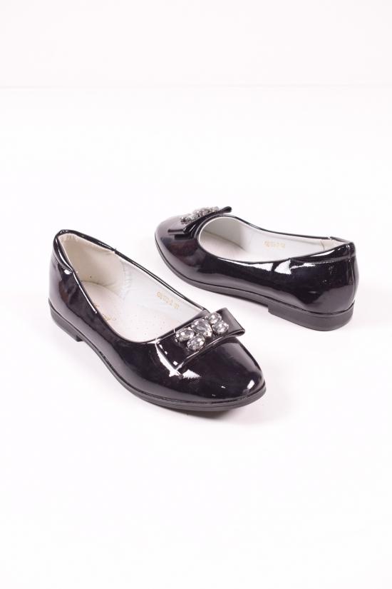 """Туфли для девочки лаковые """"Леопард"""" Размеры в наличии : 34, 37 арт.GB133-2"""