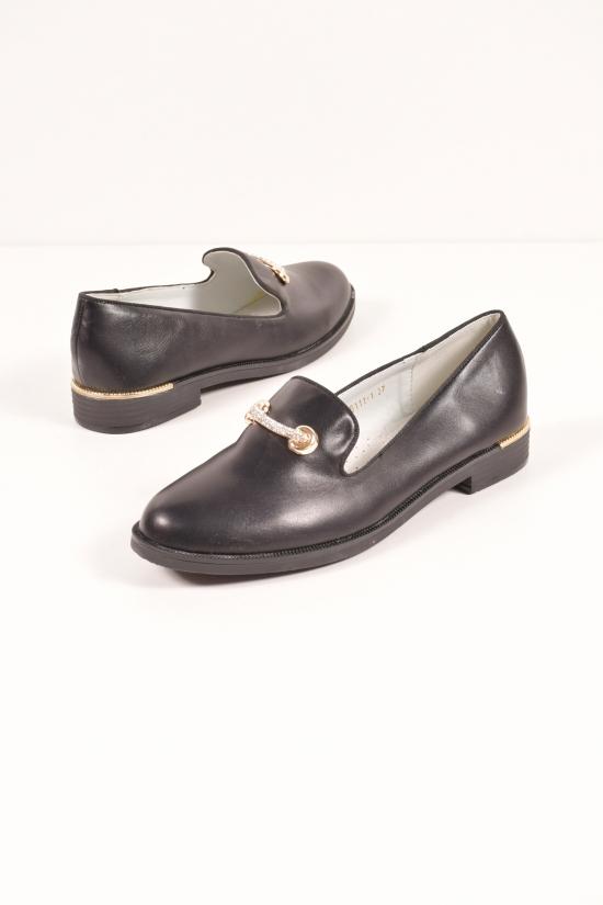"""Туфли для девочки""""Леопард"""" Размеры в наличии : 36, 37 арт.GB111-1"""