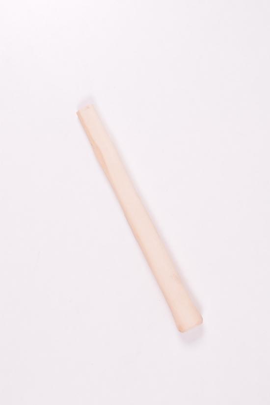 Ручка для молотка 30 см. арт.19V312