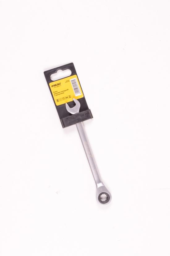 Ключ рожково-накидной трещоточный 10мм CrV SATINE арт.6022101