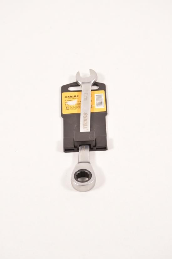 Ключ рожково-накидной трещоточный 11мм CrV SATINE арт.6022111