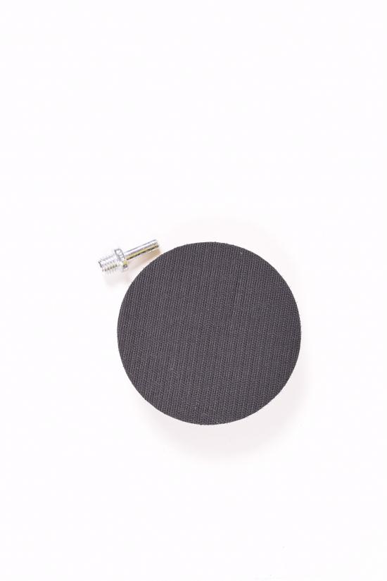Диск шлифованный резиновый 125мм с липучкой (болгарка) арт.9182151