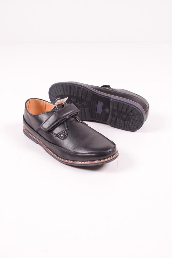 Туфли для мальчика JONG GOLF Размеры в наличии : 34, 35 арт.C-6371-0