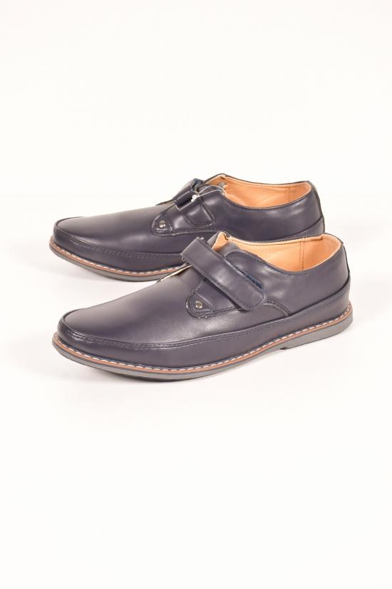 Туфли для мальчика JONG GOLF Размеры в наличии : 33,34,35,36 арт.C-6371-1