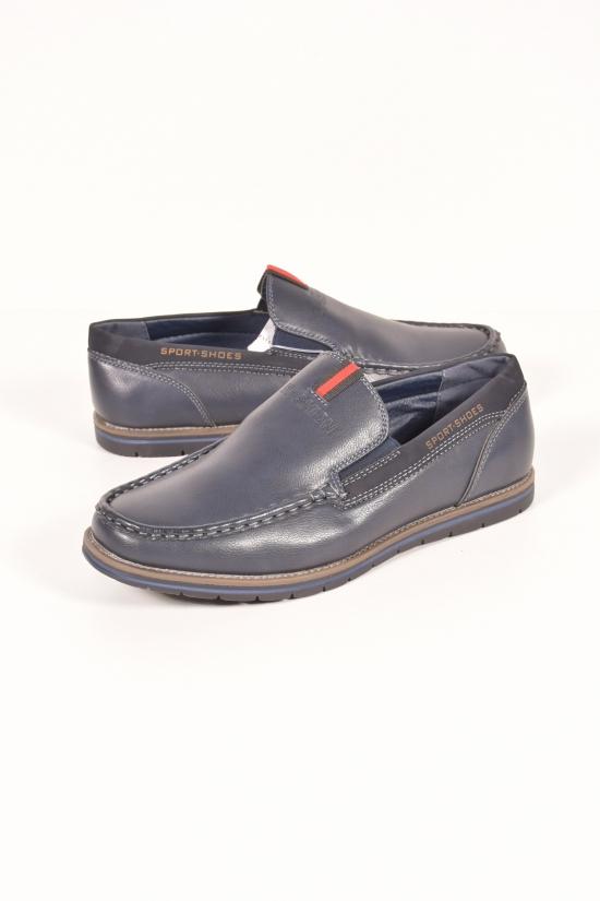 Туфли для мальчика PALIAMENT Размеры в наличии : 36,38,39,40,41 арт.D5771-1
