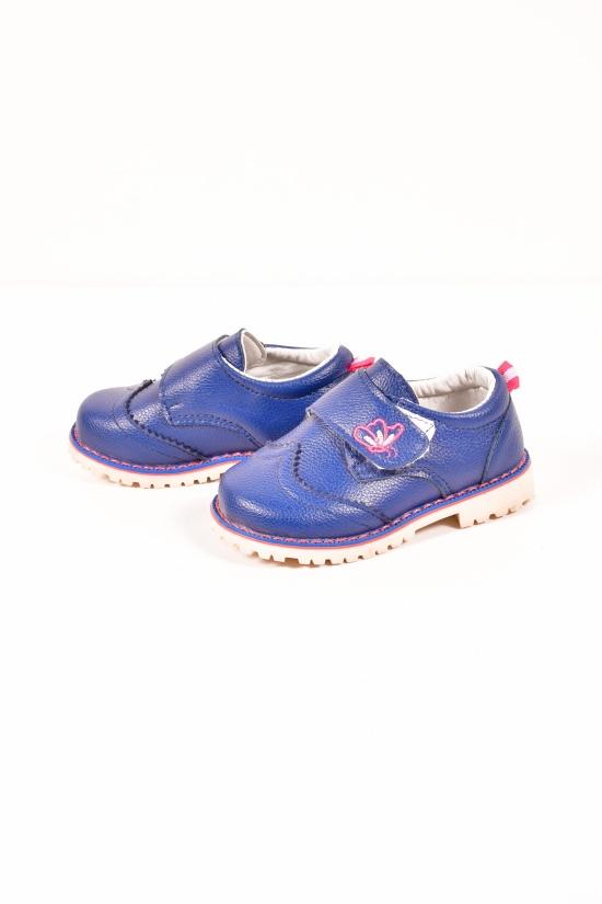 """Туфли для девочки """"Канарейка"""" Размеры в наличии : 21,22,23 арт.G172-1"""