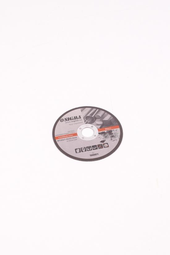 Круг отрезной по металлу 125/1,0/22,2мм арт.1940071
