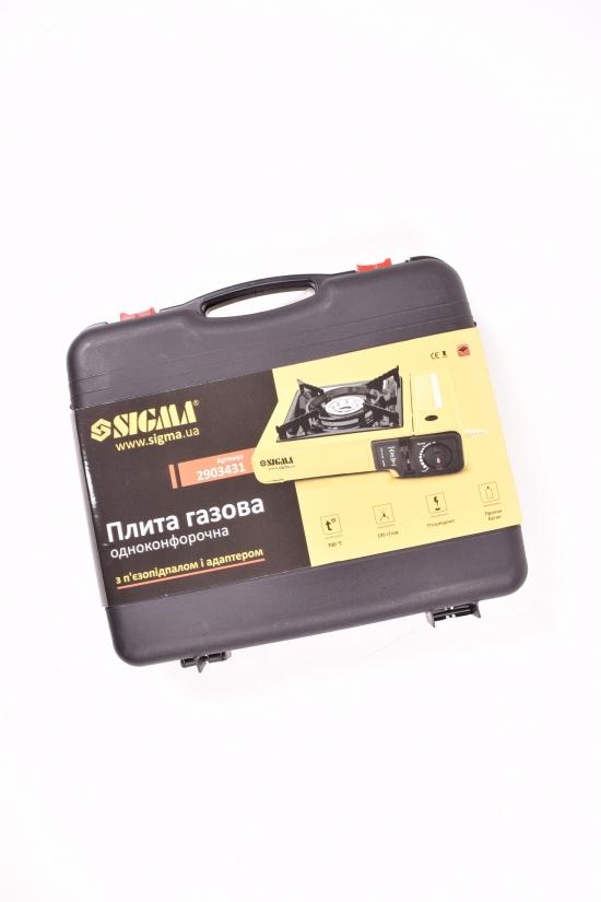 Плита газовая одноконфорочная с пьезоподжигом и адаптером арт.2903431